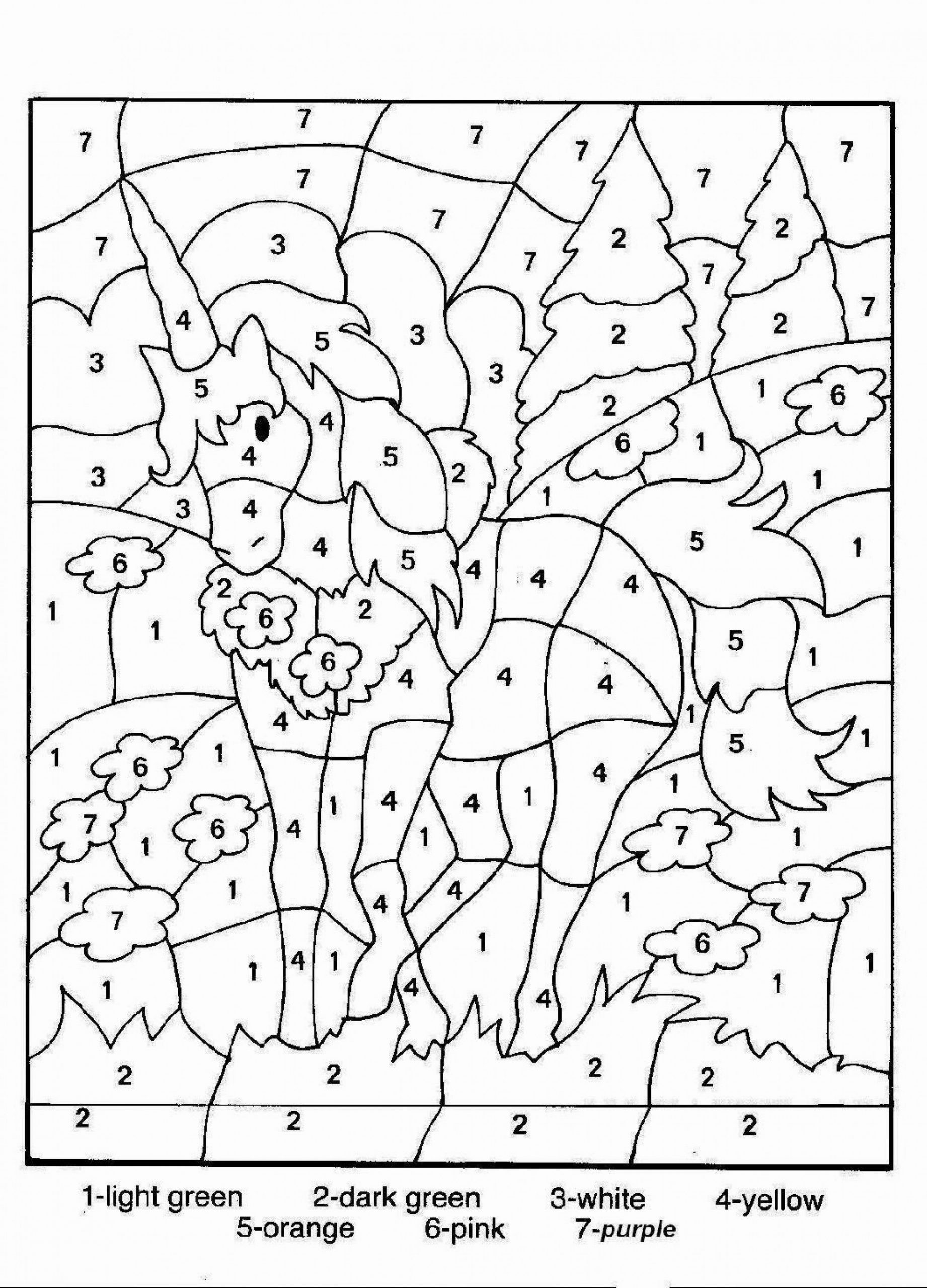Multiplication Facts Coloring Worksheets