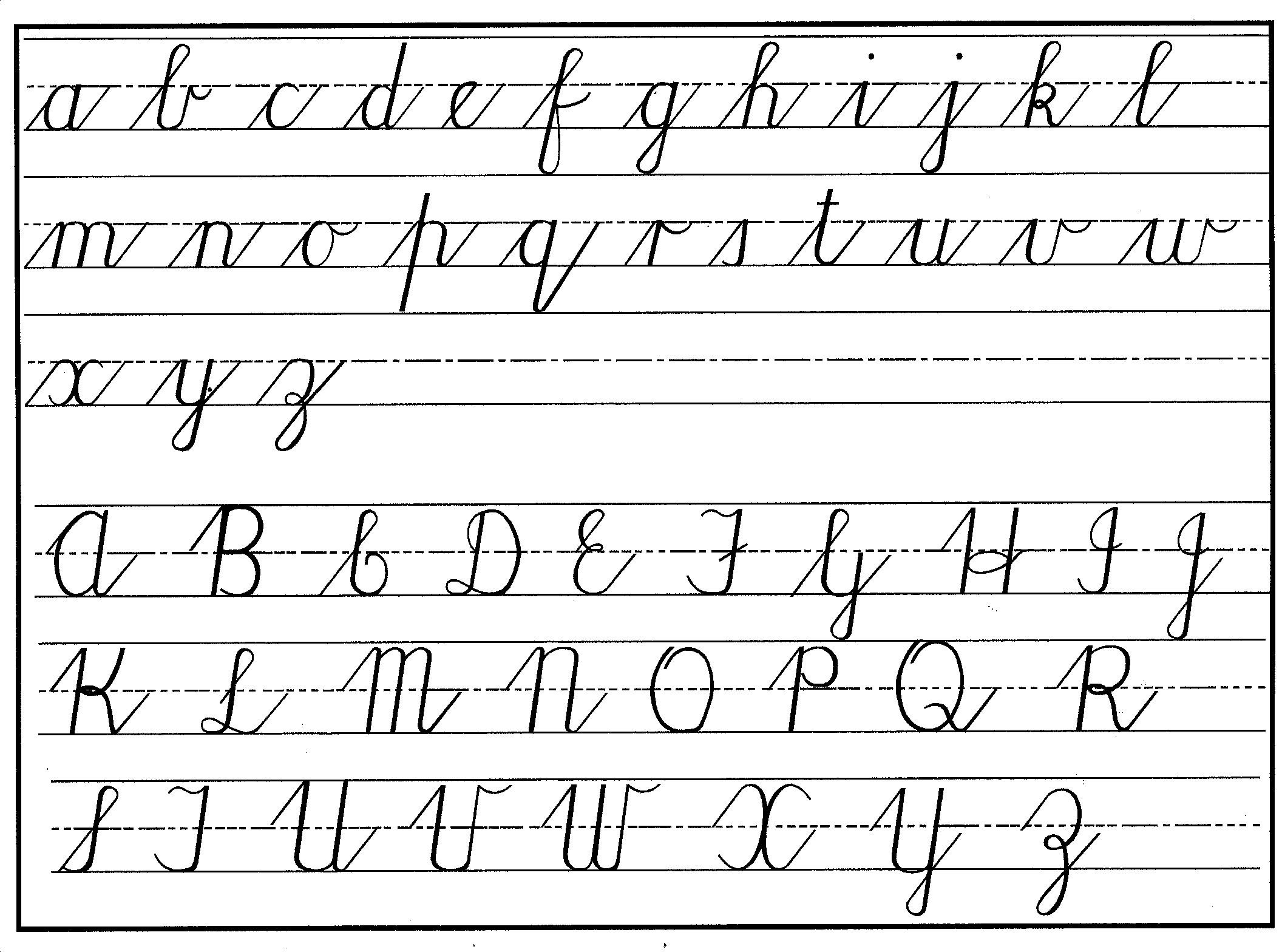 Capital and Lowercase Letters Worksheet