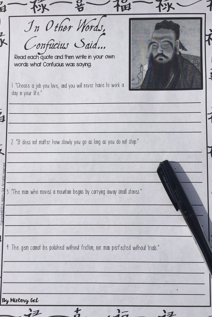 Confucius Worksheet for Middle School