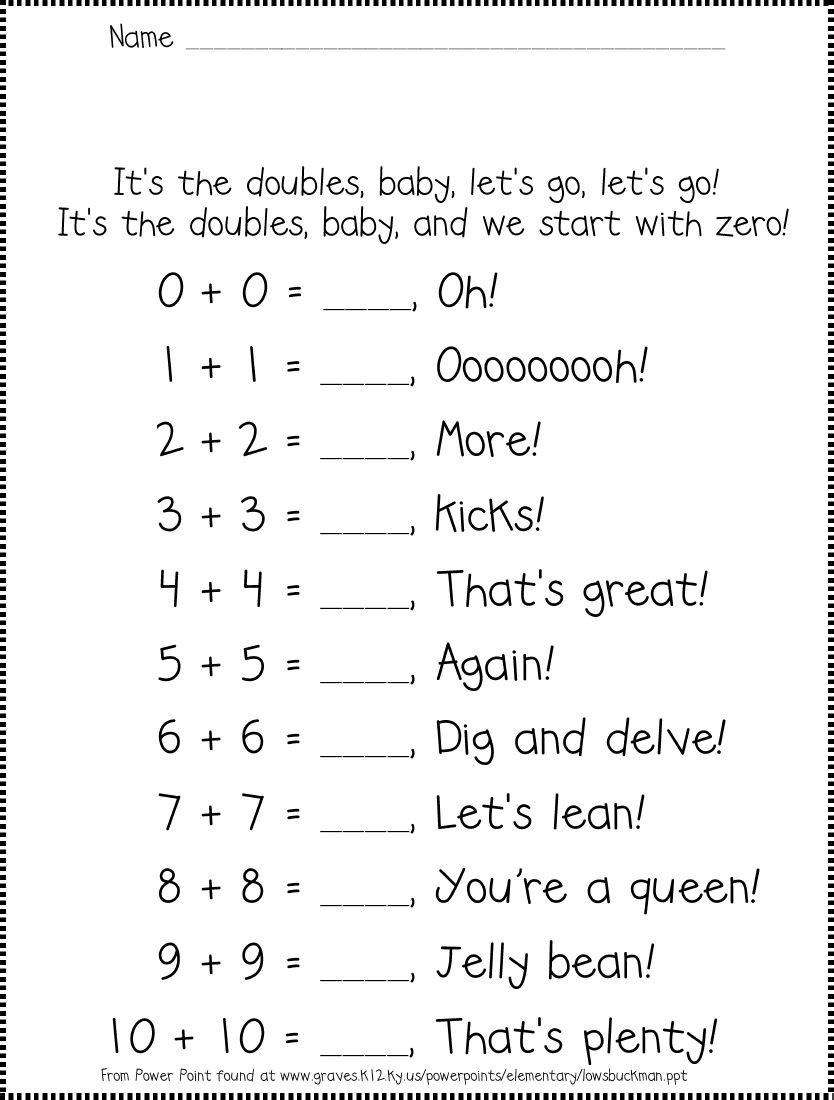 Doubles Minus One Worksheets